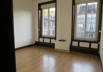 Vente Appartement 2 pièces 60m² Rives (38140) - Photo 1