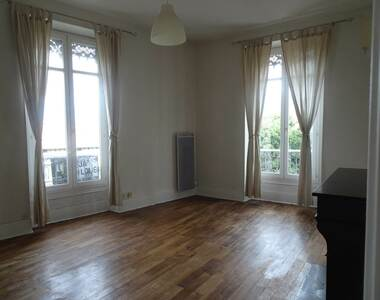Location Appartement 2 pièces 58m² Grenoble (38000) - photo
