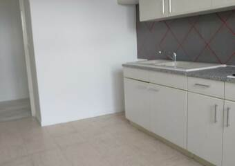 Location Appartement Corbas