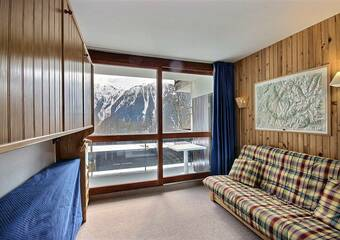 Sale Apartment 2 rooms 35m² VALLANDRY PLAN-PEISEY (73210) - photo