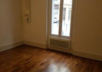 Vente Appartement 2 pièces 41m² Grenoble (38000) - photo