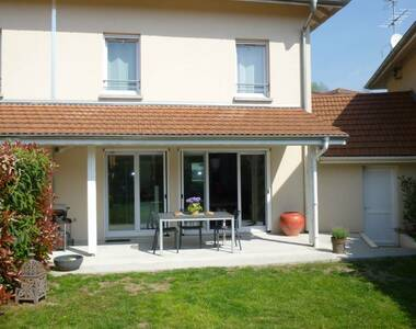 Sale House 5 rooms 110m² Saint-Nazaire-les-Eymes (38330) - photo