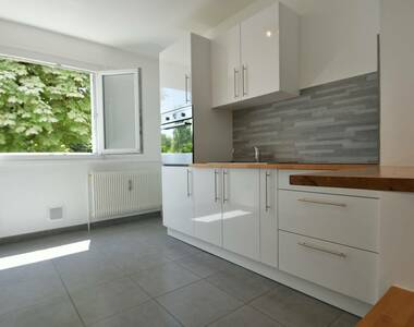Vente Appartement 1 pièce 34m² Annemasse (74100) - photo