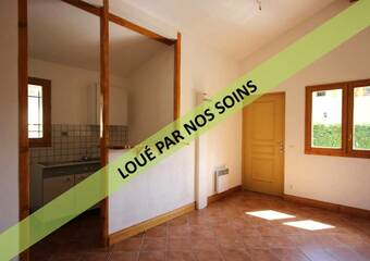Location Appartement 2 pièces 36m² Bourg-Saint-Maurice (73700) - photo