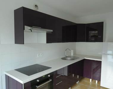 Renting Apartment 2 rooms 53m² Grenoble (38100) - photo