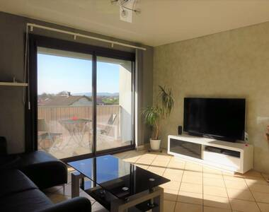 Vente Appartement 5 pièces 70m² Saint-Étienne-de-Saint-Geoirs (38590) - photo