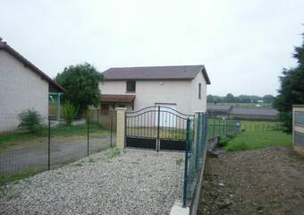 Location Local commercial 6 pièces 160m² Lucenay (69480) - Photo 1