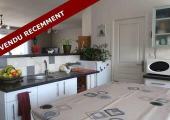 Vente Maison 4 pièces 70m² Geneston (44140) - photo