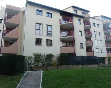 Location Appartement 2 pièces 50m² Grenoble (38000) - photo