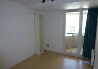 Vente Appartement 1 pièce 15m² Grenoble (38000) - photo
