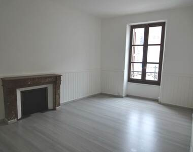 Location Appartement 2 pièces 64m² Vinay (38470) - photo