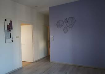 Vente Appartement 4 pièces 54m² Nantes (44000) - photo