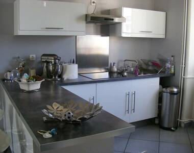 Vente Appartement 2 pièces 57m² Lyon 08 (69008) - photo