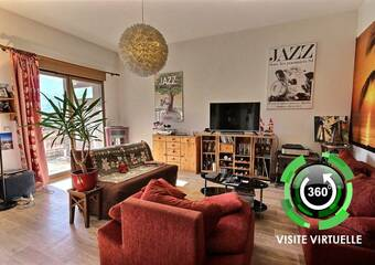 Vente Appartement 4 pièces 81m² Séez (73700) - photo