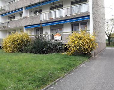 Vente Appartement 3 pièces 71m² BRON - photo