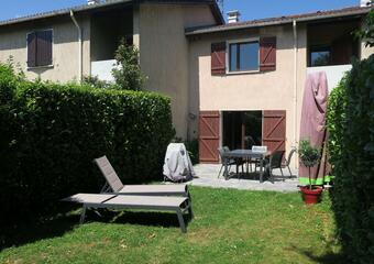 Vente Maison 5 pièces 115m² Poisat (38320) - Photo 1