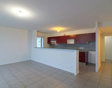 Vente Appartement 4 pièces 92m² Bayonne (64100) - photo