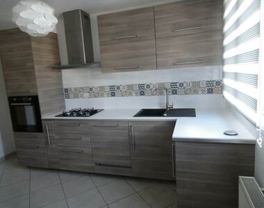Location Appartement 3 pièces 78m² Saint-Martin-d'Hères (38400) - photo