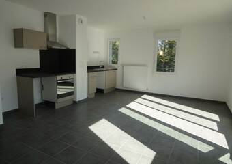 Renting Apartment 4 rooms 75m² Saint-Jean-de-Moirans (38430) - photo