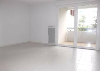 Location Appartement 1 pièce 28m² Bayonne (64100) - Photo 1