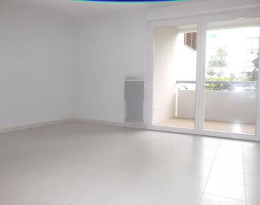 Location Appartement 1 pièce 28m² Bayonne (64100) - photo