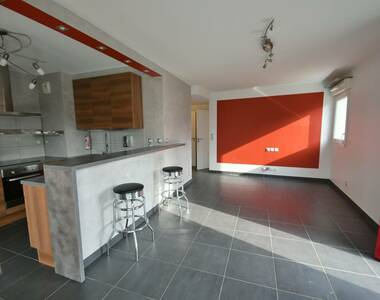 Vente Appartement 3 pièces 64m² Gaillard (74240) - photo