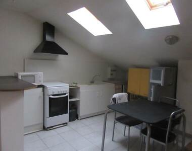 Location Appartement 2 pièces 30m² Saint-Priest (69800) - photo