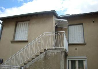 Location Appartement 2 pièces 40m² Solaize (69360) - Photo 1