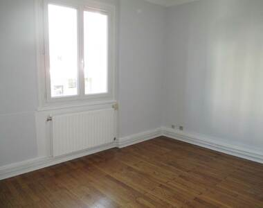 Location Appartement 3 pièces 46m² Saint-Priest (69800) - photo
