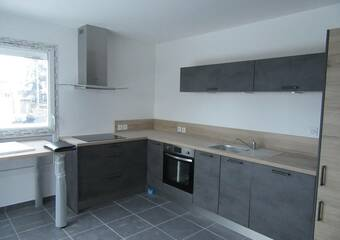 Location Appartement 3 pièces 71m² Sorbiers (42290) - Photo 1