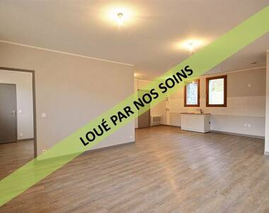 Renting Apartment 3 rooms 74m² Les Chapelles (73700) - photo