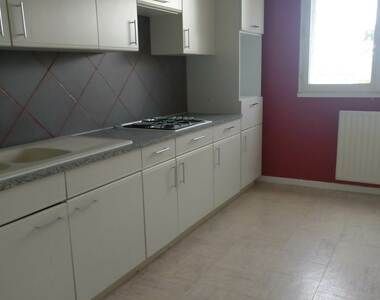 Location Appartement 2 pièces 51m² Corbas (69960) - photo
