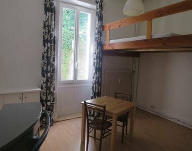 Vente Appartement 1 pièce 24m² Vaulnaveys-le-Bas (38410) - photo