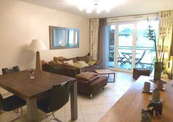 Vente Appartement 3 pièces 70m² Ville-la-Grand (74100) - photo