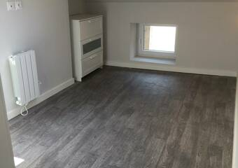 Location Appartement 1 pièce 37m² Saint-Étienne (42000) - photo