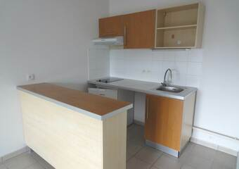 Renting Apartment 2 rooms 40m² Vinay (38470) - photo