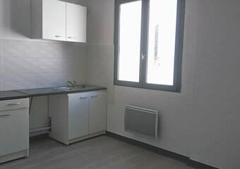 Renting Apartment 2 rooms 32m² Voiron (38500) - Photo 1