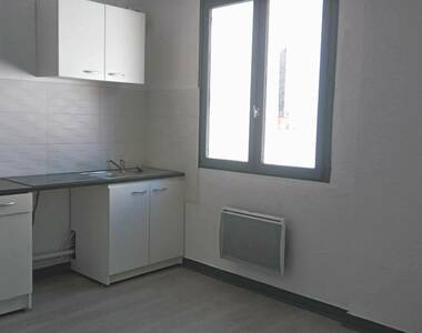 Renting Apartment 2 rooms 32m² Voiron (38500) - photo