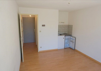 Location Appartement 1 pièce 20m² Toulouse (31100) - photo