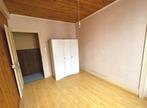 Sale Building 11 rooms 310m² Fougerolles (70220) - Photo 15