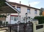 Vente Maison 4 pièces 150m² Bellerive-sur-Allier (03700) - Photo 2