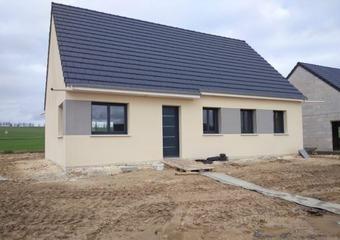 Vente Maison 4 pièces 90m² Berteaucourt-lès-Thennes (80110) - Photo 1