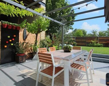 Vente Maison 4 pièces 150m² Saint-Quentin-Fallavier (38070) - photo