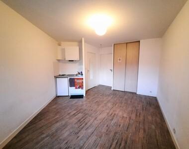 Location Appartement 1 pièce 20m² Nantes (44000) - photo