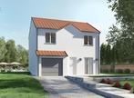 Vente Maison 4 pièces 83m² Briare (45250) - Photo 2