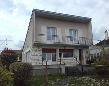Vente Maison 7 pièces 170m² Argenton-sur-Creuse (36200) - photo