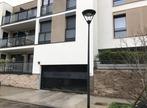 Location Garage Nantes (44000) - Photo 1