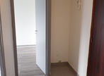 Vente Appartement 2 pièces 46m² Grenoble (38100) - Photo 8