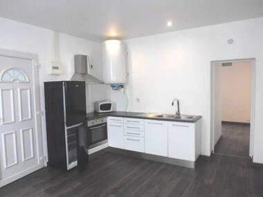 Location Appartement 2 pièces 29m² Vichy (03200) - photo