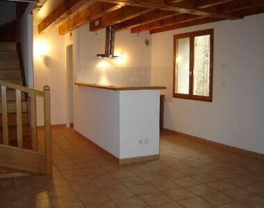 Location Maison 3 pièces 70m² Saint-Étienne-de-Saint-Geoirs (38590) - photo